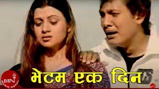 Video Bhetam Ek Din By Bimal Raj Chhetri and Bishnu Majhi download MP3, 3GP, MP4, WEBM, AVI, FLV April 2018