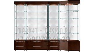 стеклянные витрины с тумбой(, 2014-12-08T19:07:07.000Z)