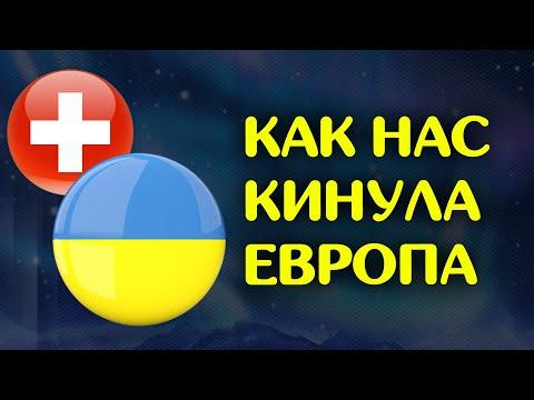 Сборной Украины засчитали техническое поражение / Новости футбола сегодня