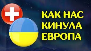 Сборной Украины засчитали техническое поражение Новости футбола сегодня