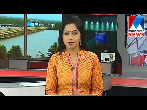 8 Am News Bulletin 08-08-2016  | Manorama News