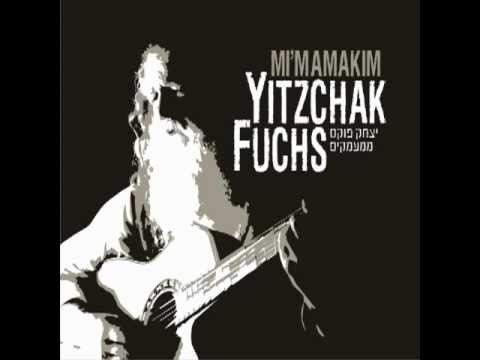 """NEW"" Yitzchak Fuchs - Mimamakim - Audio Sampler."