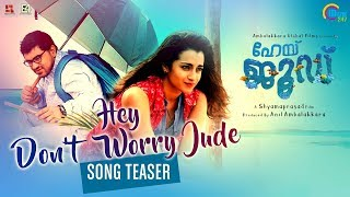 Hey Jude Malayalam Movie| Hey Don't Worry Jude Song Teaser| Nivin Pauly,Trisha | Rahul Raj |Official