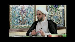 ماهي عقيدة الشيعة في غيبة الامام المهدي   الشيخ نزار آل سنبل