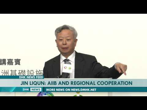 Adress by President Jin Liqun: AIIB and regional cooperation | 07 APR 2016 | DHK NEWS FEED