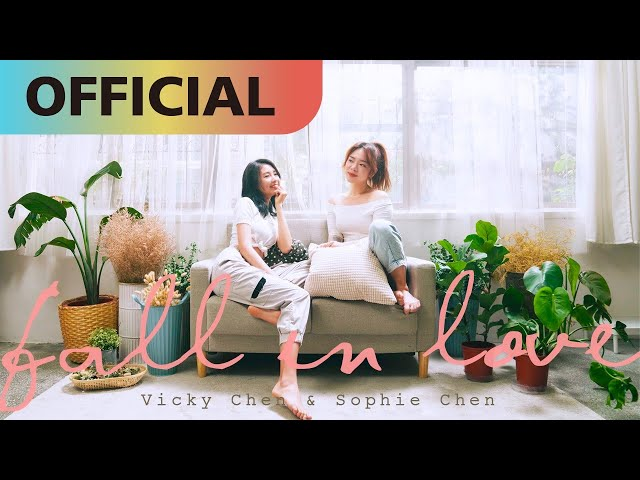 九九 Sophie Chen x 陳忻玥 Vicky Chen -【Fall in Love】Official MV