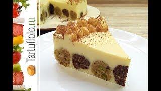 Торт БЕЗ ВЫПЕЧКИ со вкусом мороженого! МЕГА вкусный! Cake with ice cream flavor WITHOUT BAKING