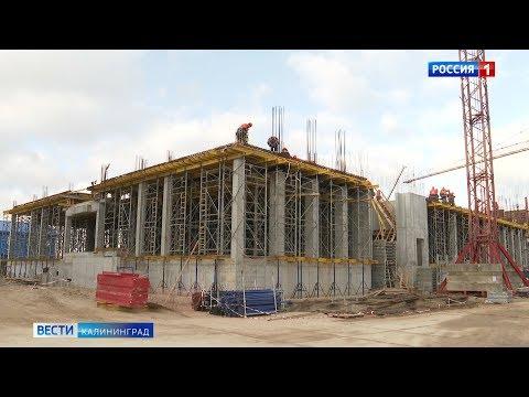 На острове Октябрьском идёт стройка нового культурно-образовательного комплекса