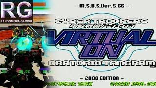 Virtual On Oratorio Tangram - Sega Dreamcast - Arcade Ver 5.66 Customizer Disk [1080p60]