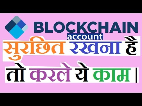 How to retrieve blockchain account !!  Transfer money Blockchain to Bank accounts