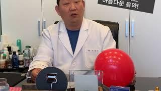 이경제원장 닥터헬기소생캠페인 참여