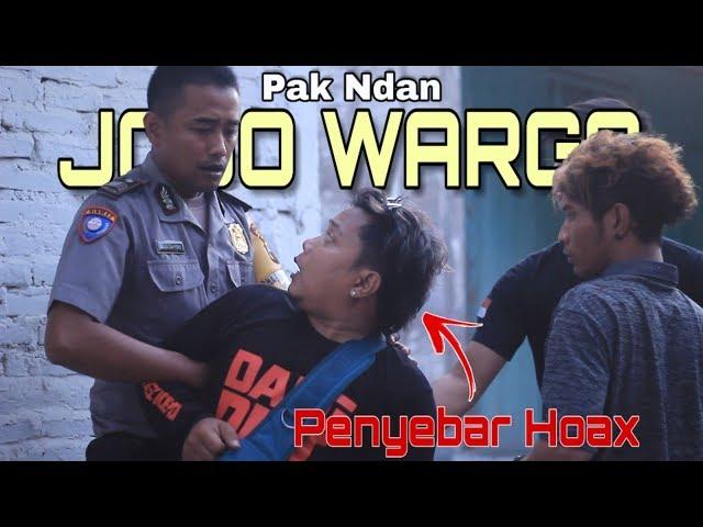 PAK NDAN JOGO WARGO - Komedi pendek jawa | WAWAN SUDJONO official