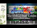 SMG2 Staff Credits Piano Sheet Music Super Mario Galaxy 2
