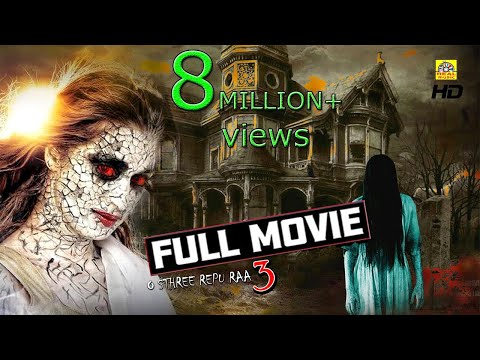 o-sthree-repu-raa-tamil-full-hd-movie-|-[tamil]-|-aranmanai-3-|-new-release-2019-hd-tamil-movie