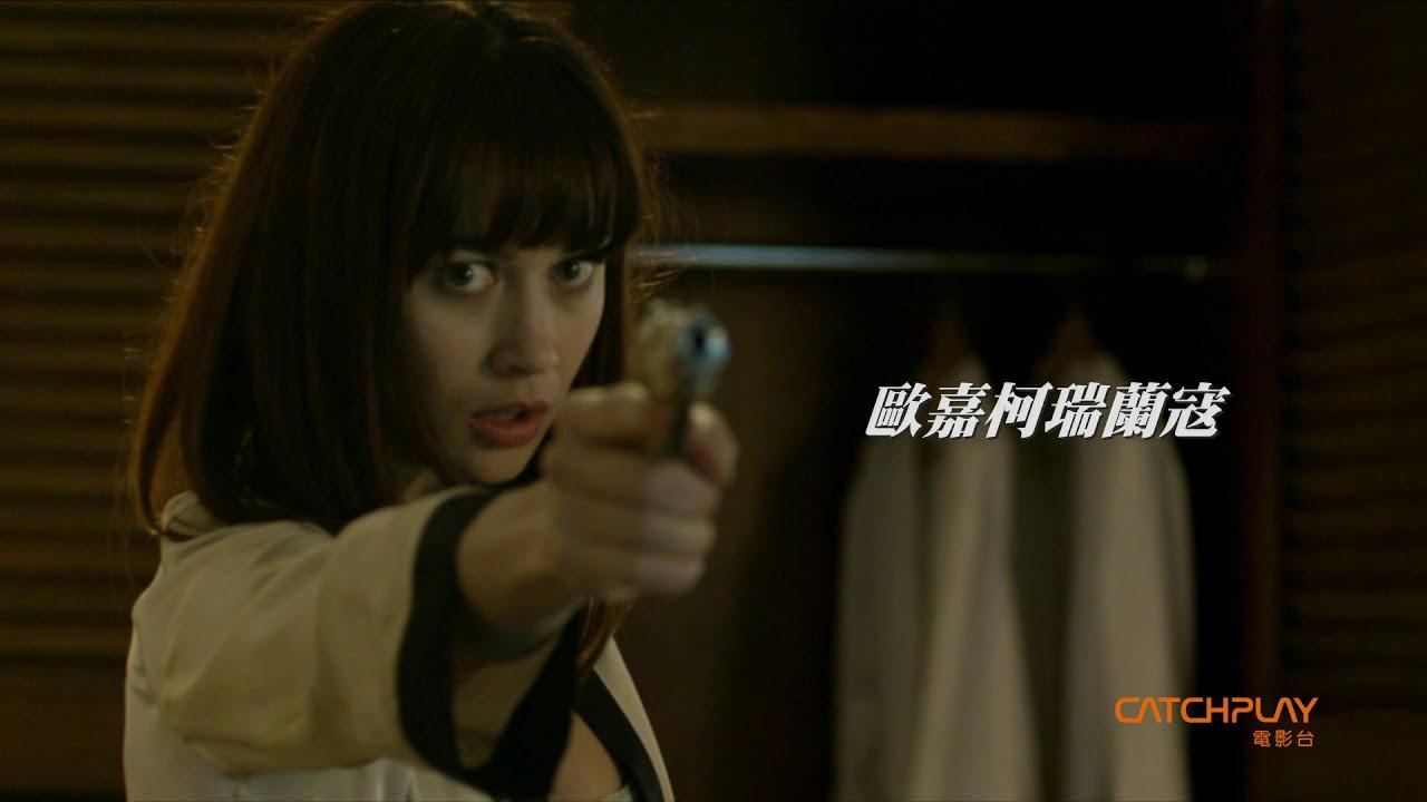 CATCHPLAY電影臺 8月 週日熱門強檔電影院 - YouTube