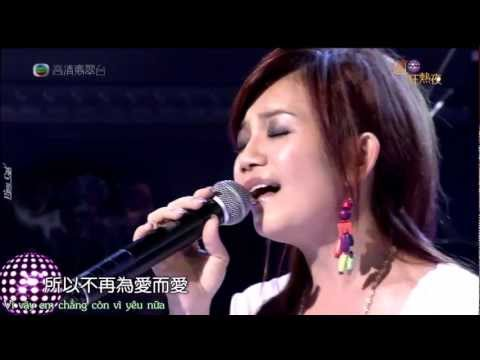 [Vietsub] Sùng bái (Chong bai 崇拜 ) - Lương Tịnh Như (Fish Leong 梁静茹) live
