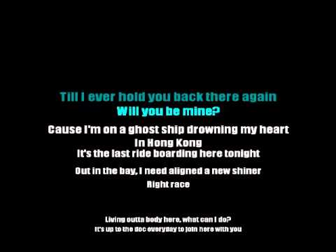Blur - Ghost Ship - Karaoke
