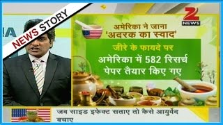 DNA: Analysis of increasing popularity of Ayurveda in America