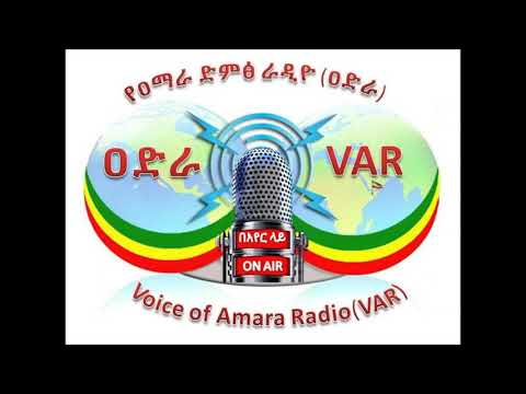 Voice of Amara Radio - 20 Oct 2018