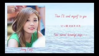 Huh Gak (허각) & Jeong EunJi (정은지) - Bada/Ocean.wav(바다) Color Coded Lyrics [ENG/HAN/ROM]