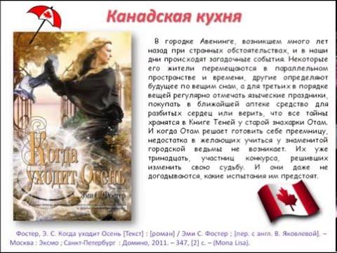 Кино Lermontov Kinofest 20 2017 В Центральной библиотеке