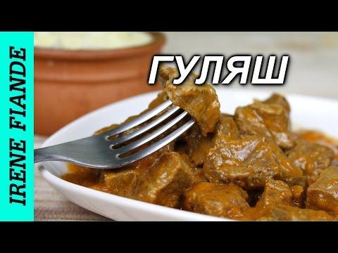 Гуляш из говядины - рецепты с фото на  (81 рецепт