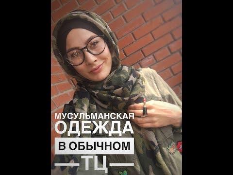 Справочник организаций города Москвы Россия Отзывыcom