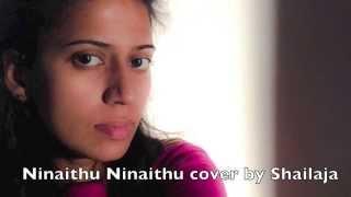 Ninaithu Ninaithu cover by Shailaja Babu