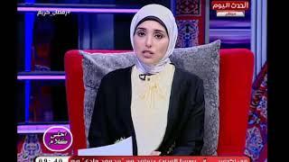 الإعلامية عبير الشيخ تروى قصص مرعبة (18+) لزوجات الآباء في قتل الأطفال