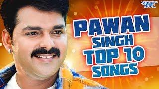 Pawan Singh TOP 10 SONG 2019 JukeBOX BHOJPURI HITS Bhojpuri Songs