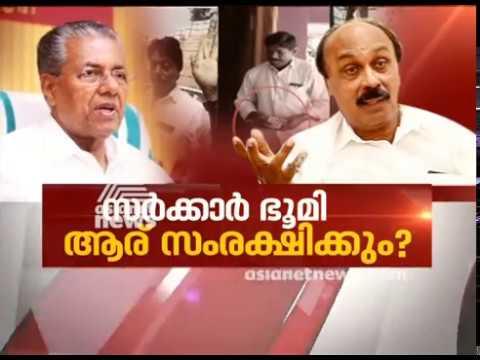 Increasing Illegal govt land dealing in Kerala | News Hour 4 April 2018