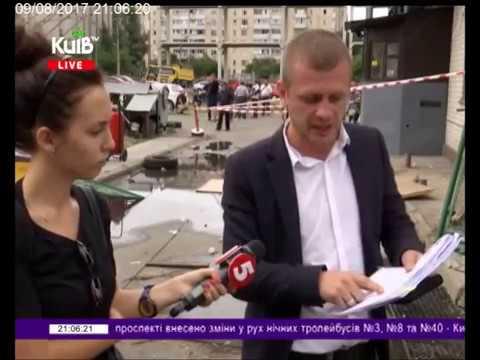 Телеканал Київ: 09.08.17 Столичні телевізійні новини 21.00