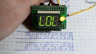 Как настроить индикатор частоты ЦП на корпусе?