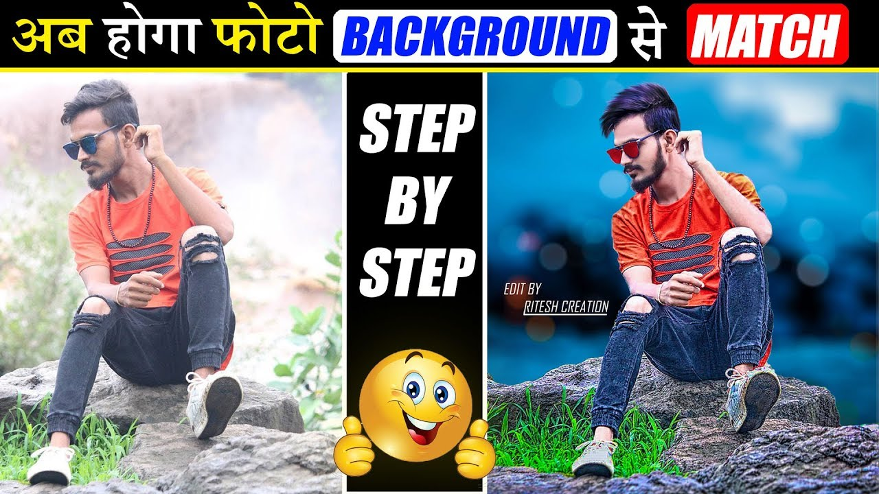 How to Match Background From Model Image || PicsArt New Trick For CB  Editing || PicsArt CB Editing