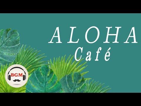 Hawaiian Guitar Cafe Music - Peaceful Music - Relaxing Music For Work & Study - Поисковик музыки mp3real.ru