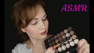 АСМР Дневной макияж Ролевая игра накрашу тебя