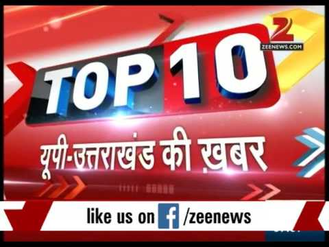 Top 10 U.P. Uttarakhand News