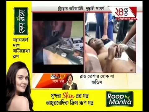 Hooghly: Gangster Tarak Killed, One Critically injured as criminals fire, hurl bombs at them