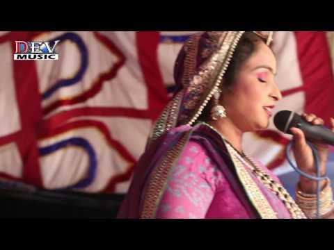 Kanchan Sapera New Song 2017 - Uncha Dungar Mein Tharo Devro | LIVE VIDEO | Rajasthani Bhajan