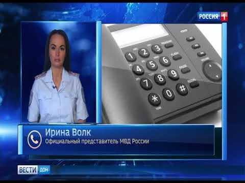 В Новошахтинске задержали подозреваемых в разбойном нападении