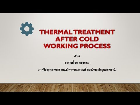 Thermal treatment after cold working process ENIE ubu2017