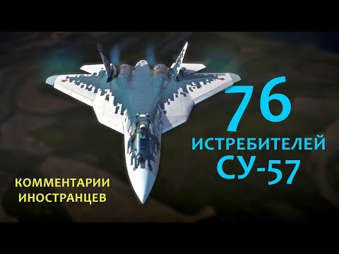 РОССИЯ ЗАКУПИТ 76