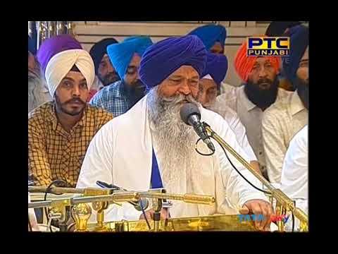 mere baba main baura - Bhai Rai Singh Ji 18 May 2018