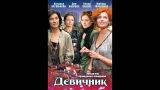 Все фильмы в которых снялась Настасья Самбурская