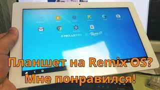 Teclast X16 Plus на REMIX OS / СРАВНЕНИЕ с Android ► ОБЗОР ПЛАНШЕТА