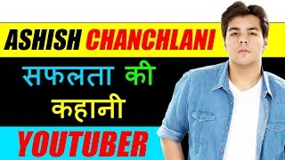 Ashish Chanchlani new