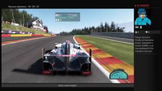 ps4 live gameplay Project Cars race  wars like  PlayStation 4 fun