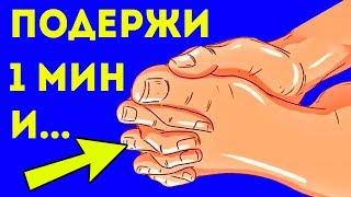 ТИБЕТСКАЯ СИСТЕМА ОЗДОРОВЛЕНИЯ МОНАХОВ! Продление молодости и активности ног