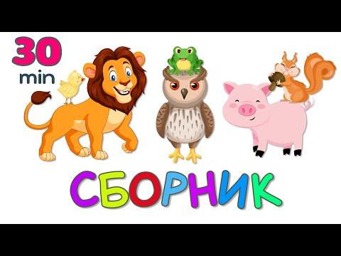 СБОРНИК Все серии подряд Развивающие мультики для детей Монтессори