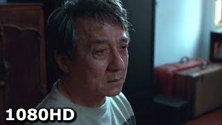 Мин Кван (Джеки Чан) хочет узнать, кто убил его дочь | Иностранец (2017)